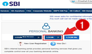 SBI Account Transfer Kaise Kare / How to Transfer SBI Account